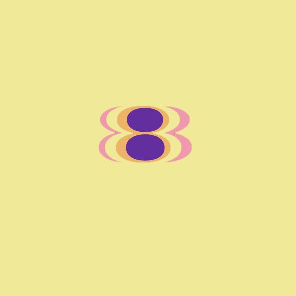advent8
